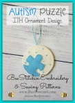 4x4 ITH Autism Ornament - 2 sizes